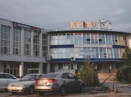 Крым, отель в Астрахани