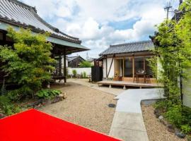 The temple - Vacation STAY 38624v, villa in Nara