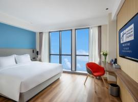 Holiday Inn Express Changsha Shengfu, an IHG Hotel, отель в Чанше