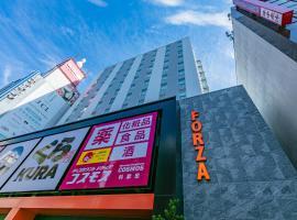 Hotel Forza Osaka Namba, hotel in Osaka