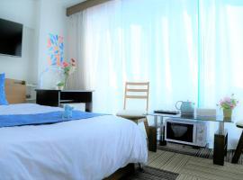 Sakuragawa Riverside Hotel - Vacation STAY 31896v, hotel near Tosa Inari Shrine, Osaka