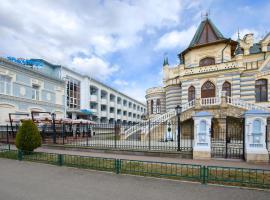 Пансионат Звездный, holiday park in Kislovodsk