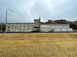 Hotel Kverna, hotel in Skogar