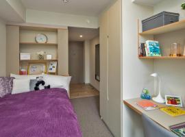 En Suite Rooms, DUBLIN - SK, guest house in Dublin