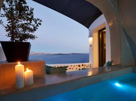 Blue Art Caves, accommodation in Oia