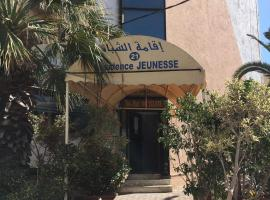 HOTEL RESIDENCE JEUNESSE 21, hotel in Sousse