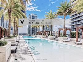 Vesper Suites at SLS LUX, hotel near Bayfront Park Station, Miami