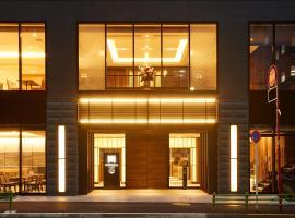 hotel MONday Premium GINZA TSUKIJI, hotel near Zepp DiverCity Tokyo, Tokyo