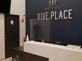 Vive Place, hotel in Aguascalientes