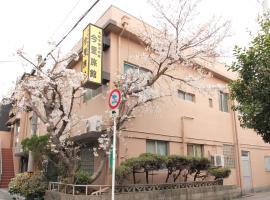 Imazato Ryokan, ryokan ad Osaka