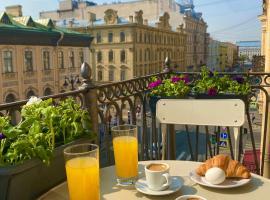 Tchaikovsky House, pet-friendly hotel in Saint Petersburg
