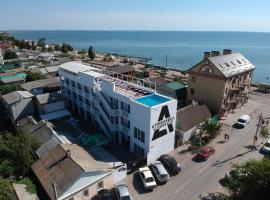 ATMOSFERA HOTEL, отель в Бердянске