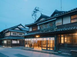 NIPPONIA Tomo Port Town, hotel in Fukuyama