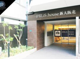 @RLiS_house新大阪北, hotel in Osaka