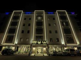 Lotaz Hotel Suites - Al Salamah, serviced apartment in Jeddah