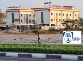 Al Nakheel Hotel Apartments, hotel in Ras al Khaimah