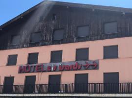Hotel Refugi dels Isards, hotel in Pas de la Casa