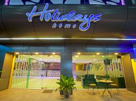 Holidays Home, hotel near Pattaya Walking Street, Pattaya South