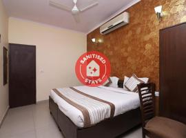 OYO 9148 Hotel Global Inn, hotel near Delhi International Airport - DEL, New Delhi