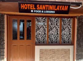 HOTEL SANTINILAYAM, hotel near Tiger Hill Sunrise Observatory, Darjeeling