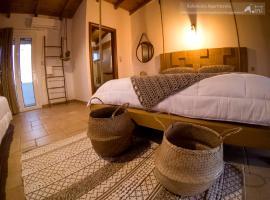 Kalomoira's Apartments, pet-friendly hotel in Elafonisos