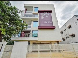 Elite Homes, hotel near Aurangabad Airport - IXU,