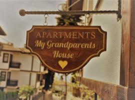 My Grandparents House, hotel near Labino Beach, Ohrid