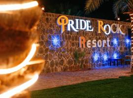 Pride rock resort, farm stay in Al 'Uyūn
