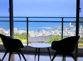 Atami Fuga, hotel in Atami
