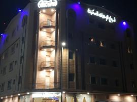 Amwaj suites, hotel perto de Rahmaniyah Mall Al Khobar, Al Khobar