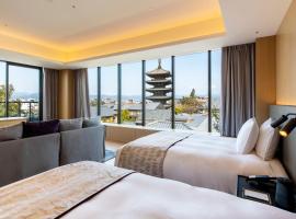 ザ・ホテル青龍 京都清水、京都市のホテル
