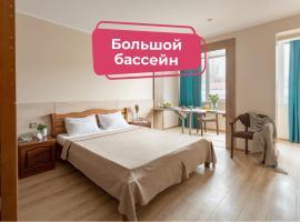 Hotel Atlantik, отель в Коблеве