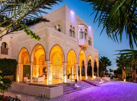 Palm Beach Palace Djerba - Adult Only, hotel in Triffa