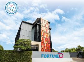 Fortune D Phitsanulok Hotel, hotel near Phitsanulok Airport - PHS, Phitsanulok