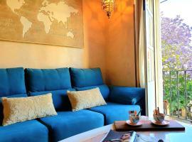 Sherryflat Senovilla - Wifi, apartment in Jerez de la Frontera