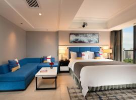 Park Inn Beihai Yintan Wanda Plaza, отель в городе Бэйхай