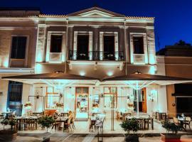 Espero Royal Stay, hotel in Nafplio