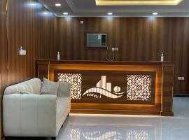 مجموعه امواج الخليج العقارية, apartamento em Meca