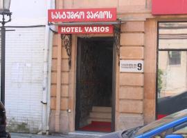 فندق فاريوس، فندق في باتومي