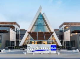 Radisson Blu Hotel Riyadh Qurtuba, hotel near King Khalid Airport - RUH, Riyadh