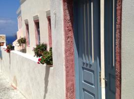 Marcos Rooms, apartment in Oia