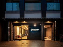 HOTEL SUITE HIROSHIMA YOKOGAWA, hotel in Hiroshima