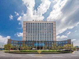 Lishui Jinling Hotel, hotel in Lishui