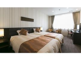 Hotel Seiyoken - Vacation STAY 39582v, hotel in Kawasaki