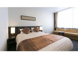 Hotel Seiyoken - Vacation STAY 39577v, hotel in Kawasaki
