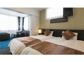 Hotel Seiyoken - Vacation STAY 39585v, hotel near Tougakuin Temple, Kawasaki
