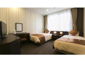 Hotel Seiyoken - Vacation STAY 39588v, hotel near Japan Open Air Folk House Museum, Kawasaki