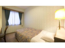 Hotel Seiyoken - Vacation STAY 39583v, hotel in Kawasaki
