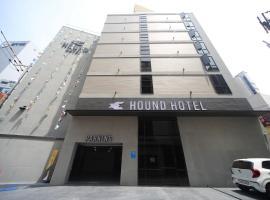 Hound Hotel Minam, hotel in Busan