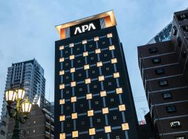 APA Hotel Namba-Shinsaibashi Nishi, hotel in Osaka